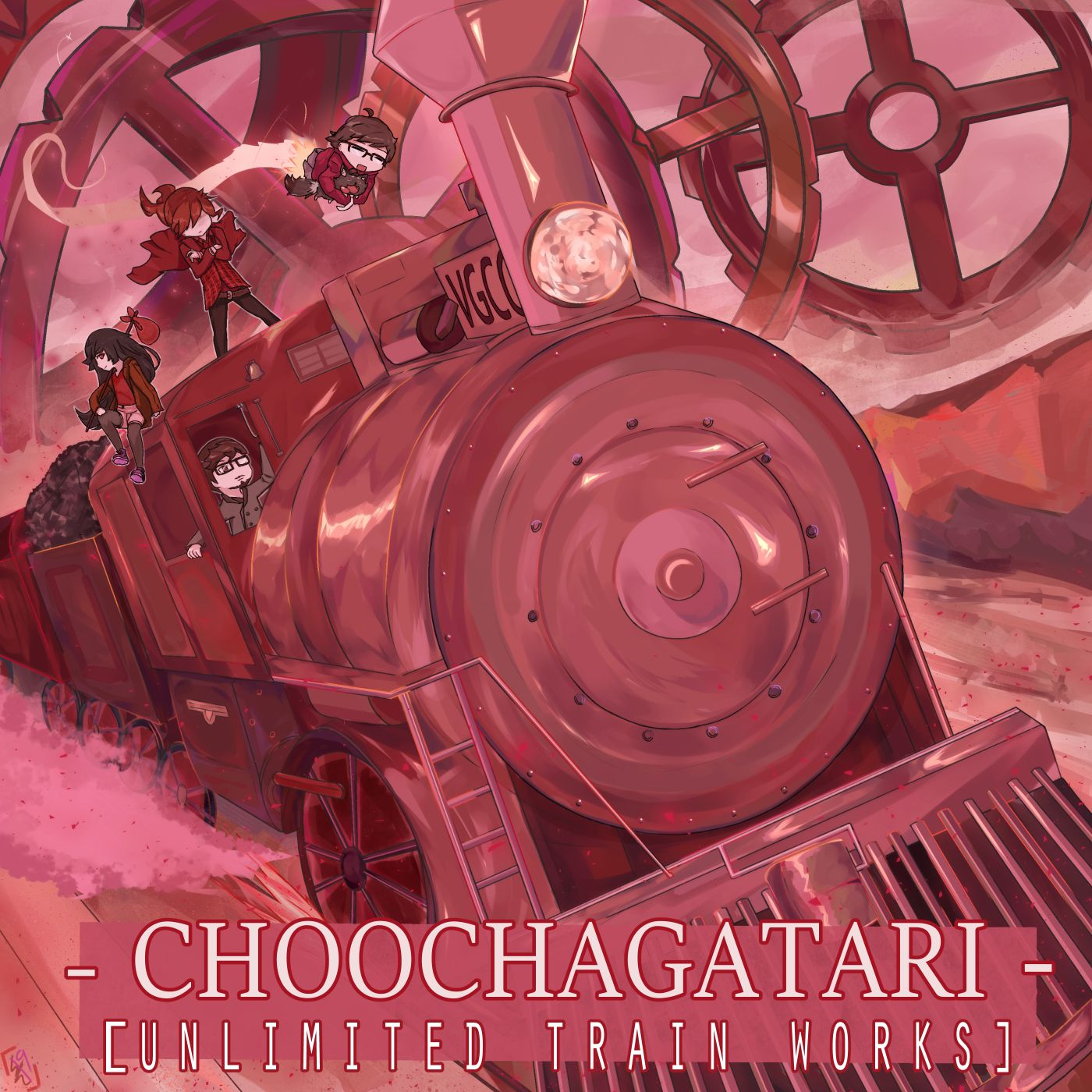 Choochagatari: Unlimited Train Works